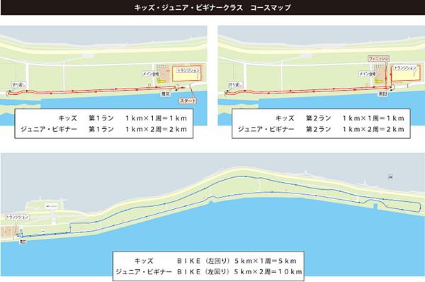 toukai_coursemap1