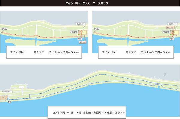 toukai_coursemap2