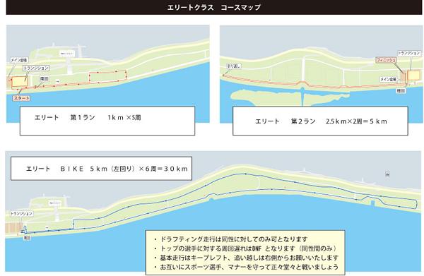 toukai_coursemap3